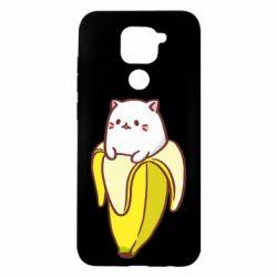 Чехол для Xiaomi Redmi Note 9/Redmi 10X Cat and Banana