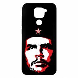 Чохол для Xiaomi Redmi Note 9/Redmi 10X Che Guevara face