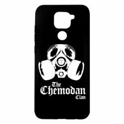 Чохол для Xiaomi Redmi Note 9/Redmi 10X Chemodan