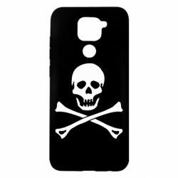 Чехол для Xiaomi Redmi Note 9/Redmi 10X Череп и кости