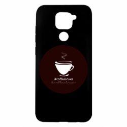 Чехол для Xiaomi Redmi Note 9/Redmi 10X #CoffeLover