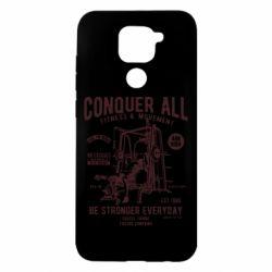Чохол для Xiaomi Redmi Note 9/Redmi 10X Conquer All