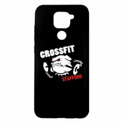 Чохол для Xiaomi Redmi Note 9/Redmi 10X CrossFit Stafford