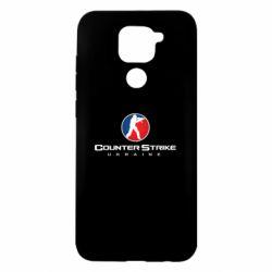 Чехол для Xiaomi Redmi Note 9/Redmi 10X CS GO Ukraine black