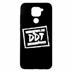 Чохол для Xiaomi Redmi Note 9/Redmi 10X DDT (ДДТ)