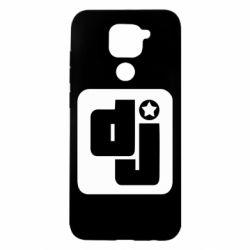 Чохол для Xiaomi Redmi Note 9/Redmi 10X DJ star
