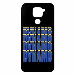 Чехол для Xiaomi Redmi Note 9/Redmi 10X Dynamo repetition