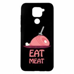 Чехол для Xiaomi Redmi Note 9/Redmi 10X Eat meat
