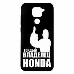 Чохол для Xiaomi Redmi Note 9/Redmi 10X Гордий власник HONDA