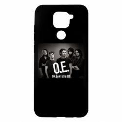 Чехол для Xiaomi Redmi Note 9/Redmi 10X Группа Океан Ельзы