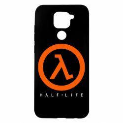 Чехол для Xiaomi Redmi Note 9/Redmi 10X Half-life logotype
