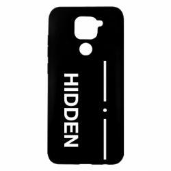 Чохол для Xiaomi Redmi Note 9/Redmi 10X Hidden