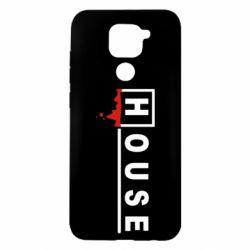 Чохол для Xiaomi Redmi Note 9/Redmi 10X House
