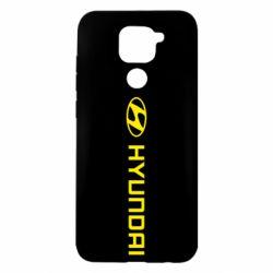 Чохол для Xiaomi Redmi Note 9/Redmi 10X Hyundai 2