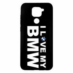 Чохол для Xiaomi Redmi Note 9/Redmi 10X I love my BMW