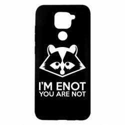 Чехол для Xiaomi Redmi Note 9/Redmi 10X I'm ENOT