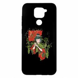 Чохол для Xiaomi Redmi Note 9/Redmi 10X Japanese