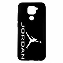 Чохол для Xiaomi Redmi Note 9/Redmi 10X Jordan