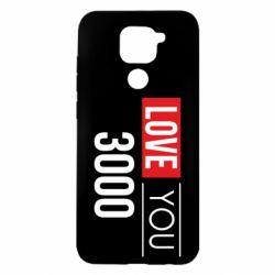 Чехол для Xiaomi Redmi Note 9/Redmi 10X Love 300