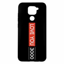 Чехол для Xiaomi Redmi Note 9/Redmi 10X Love you 3000