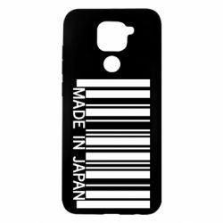 Чехол для Xiaomi Redmi Note 9/Redmi 10X Made in japan