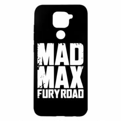 Чохол для Xiaomi Redmi Note 9/Redmi 10X MadMax