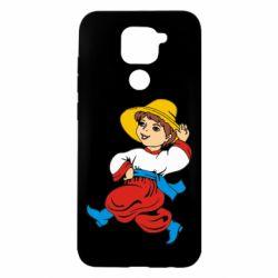 Чехол для Xiaomi Redmi Note 9/Redmi 10X Маленький українець