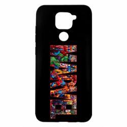 Чехол для Xiaomi Redmi Note 9/Redmi 10X Marvel comics and heroes