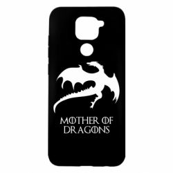 Чехол для Xiaomi Redmi Note 9/Redmi 10X Mother of dragons 1