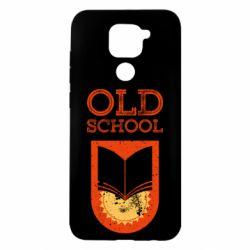 Чохол для Xiaomi Redmi Note 9/Redmi 10X Old school