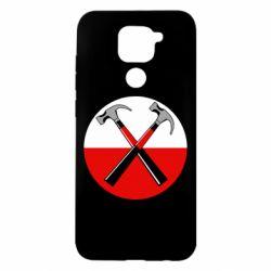 Чохол для Xiaomi Redmi Note 9/Redmi 10X Pink Floyd Main Logo