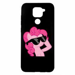 Чехол для Xiaomi Redmi Note 9/Redmi 10X Pinkie Pie Cool