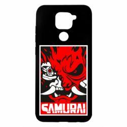 Чехол для Xiaomi Redmi Note 9/Redmi 10X Poster samurai Cyberpunk