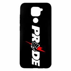 Чохол для Xiaomi Redmi Note 9/Redmi 10X Pride