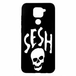 Чехол для Xiaomi Redmi Note 9/Redmi 10X Sesh skull