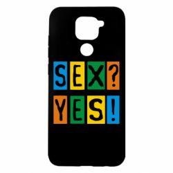 Чехол для Xiaomi Redmi Note 9/Redmi 10X Sex?Yes!