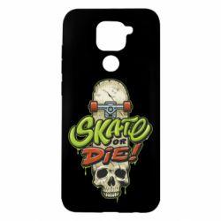 Чехол для Xiaomi Redmi Note 9/Redmi 10X Skate or die skull