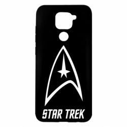 Чохол для Xiaomi Redmi Note 9/Redmi 10X Star Trek