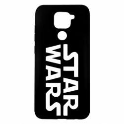 Чохол для Xiaomi Redmi Note 9/Redmi 10X STAR WARS