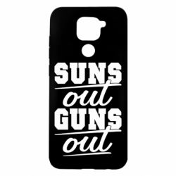 Чехол для Xiaomi Redmi Note 9/Redmi 10X Suns out guns out