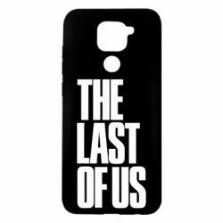 Чехол для Xiaomi Redmi Note 9/Redmi 10X The Last of Us