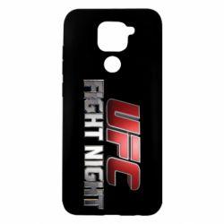 Чохол для Xiaomi Redmi Note 9/Redmi 10X UFC Fight Night