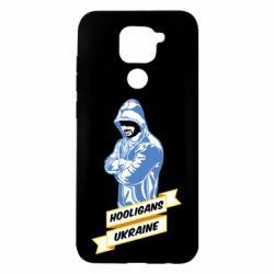 Чохол для Xiaomi Redmi Note 9/Redmi 10X Ukraine Hooligans