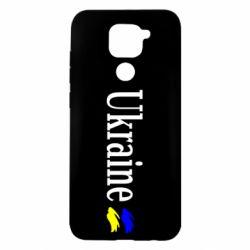 Чохол для Xiaomi Redmi Note 9/Redmi 10X Ukraine