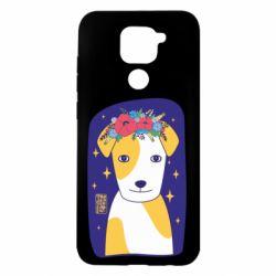 Чехол для Xiaomi Redmi Note 9/Redmi 10X Украинский пес