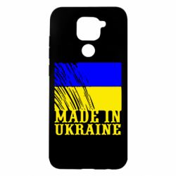 Чохол для Xiaomi Redmi Note 9/Redmi 10X Виготовлено в Україні
