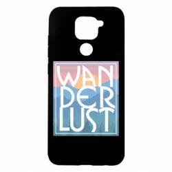 Чохол для Xiaomi Redmi Note 9/Redmi 10X Wanderlust