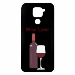 Чехол для Xiaomi Redmi Note 9/Redmi 10X Wine lover