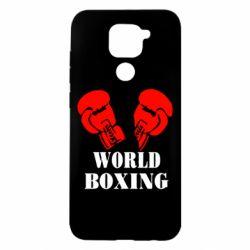 Чохол для Xiaomi Redmi Note 9/Redmi 10X World Boxing