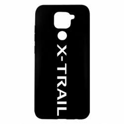 Чохол для Xiaomi Redmi Note 9/Redmi 10X X-Trail